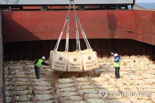 '대북 쌀지원' 남→북 항로로 바로 보낼 듯..제재면제 절차 진행(종합)[졸리비 토토|아마존 토토]