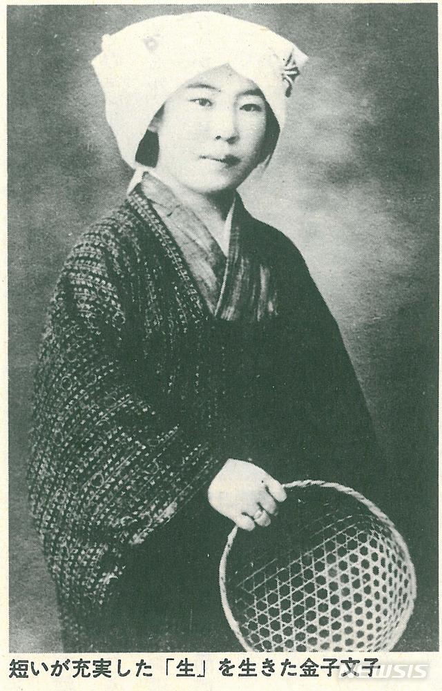 【서울=뉴시스】김성진 기자 = 일본 여성 혁명가이자 박열 의사 부인으로 일왕(日王) 부자 처단을 기도했던 가네코 후미코(金子文子, 1903~1926) 여사. 2019.07.19. (사진=박열의사기념관 제공) ksj87@newsis.com