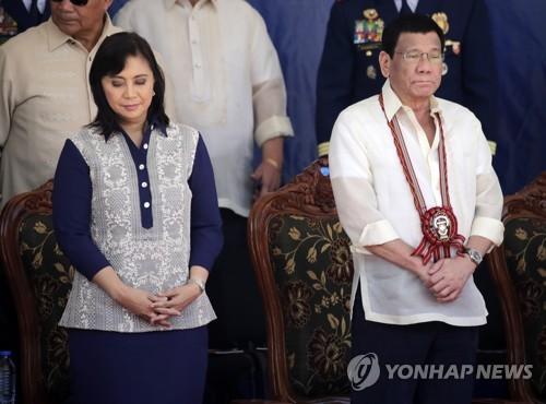 필리핀 두테르테 대통령(오른쪽)과 로브레도 부통령 [EPA=연합뉴스 자료 사진]