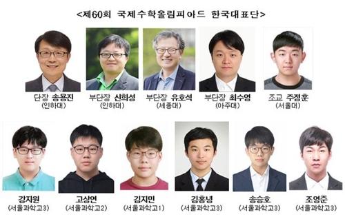 [한국과학창의재단 제공]