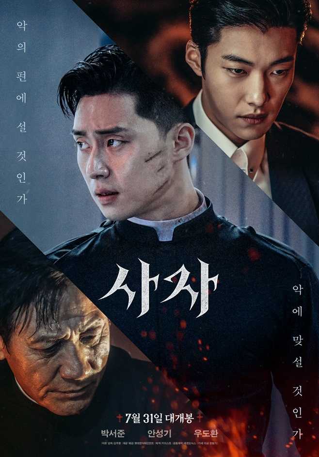 <p> The film 'Lion'with the 23rd Fantasia International Film Festival official invitation, as well as foreign 57 countries same time before opening sure was.</p><p>The movie 'Lion'(Director Kim Joo Hwan distribution, Lotte Entertainment)is a Fighting Champion Dragon weather(Park Seo-joon)is the priest within you(not the Builder)to create the world a chaos strong evil in its ways.</p><p>'Lion'is the 23rd Fantasia International Film Festival in the official invitation no Attention focus. Fantasia International Film Festival is North America region is the largest genre film festival as Korea film 'The Witch,' 'Busan Bank' etc award to get the glory is a bar.</p><p>Last 11, from 8 until August 1, held that the Fantasia International Film Festival in the 'Lion'is the closing date of 8 November 1, screened in the overseas audiences explosive reaction to cause expect to collect. As well as 'Lion'is abroad in 57 countries line sales performance achieved throughout the 'Lion'and towards a world of ongoing interest proved.</p><p>North America, Australia, New Zealand, Hong Kong, Taiwan, Singapore, Malaysia, Indonesia, Thailand, the Philippines and other world major countries, in Korea the opening time similar to the 8 in early to mid in the Opening be 'Lion'is original and powerful action into Korea beyond the world in the 'Lion' syndrome and cause that as a chance to see it.</p><p>'Lion'is is 31, youre expected.</p>
