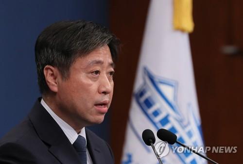 윤도한 청와대 국민소통수석[연합뉴스 자료사진]