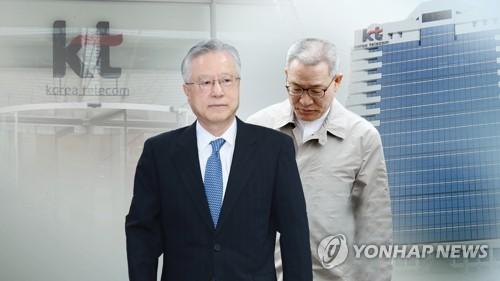 'KT 채용비리' 핵심인물들 이번주 첫 재판 (CG) [연합뉴스TV 제공]