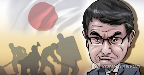 일본 고노 다로 외무상, 한국 추가 보복 시사 (PG) [장현경 제작] 일러스트