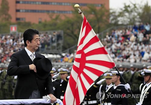 자위대 사열식 참석한 日아베 총리 아베 신조 일본 총리가 작년 10월 사이타마 현의 육상자위대 아사카 훈련장에서 열린 자위대 사열식에 참석하는 모습 [EPA=연합뉴스 자료사진]