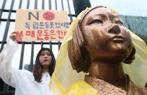 경기 의정부시의 부용고, 송현고, 의정부고 등 6개 고등학교 학생들이 26일 서울 종로구 옛 일본대사관 앞에서 '일본산 제품 불매운동 동참 선언 기자회견'을 했다. 한 참가 학생이 소녀상 뒤로 손팻말을 들고 있다. 연합뉴스