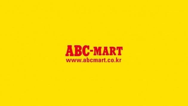 일본 브랜드임이 알려지며 불매 운동 대상으로 확산 중인 ABC마트. 출처=ABC마트 페이스북