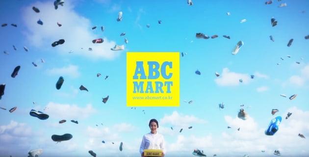 ABC마트 기업홍보 유튜브 영상 캡쳐.