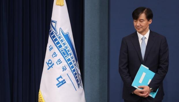 청와대 떠나는 조국 수석/사진=연합뉴스