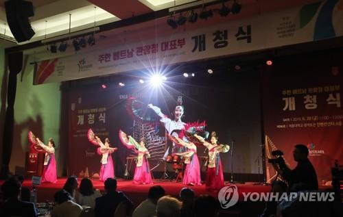주한 베트남 관광청 대표부 서울에 개청 [연합뉴스 자료 사진]