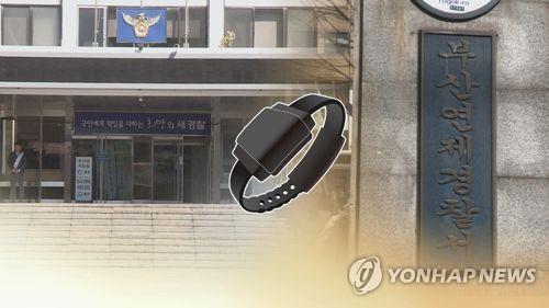 빌라 이웃 여성 성폭행·살해한 남성 자수(CG) [연합뉴스TV 제공]