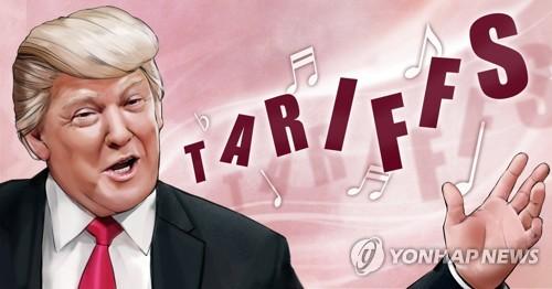 트럼프 대통령은 무역적자로 인해 미국 산업이 황폐화하고 일자리가 줄어든다고 보며 이를 해결할 수단으로 관세를 주목하고 있다. 그는 자신을 '관세맨'으로 부를 만큼 관세 그 자체에 강한 집착을 보이고 있기도 하다.[정연주 제작] 일러스트