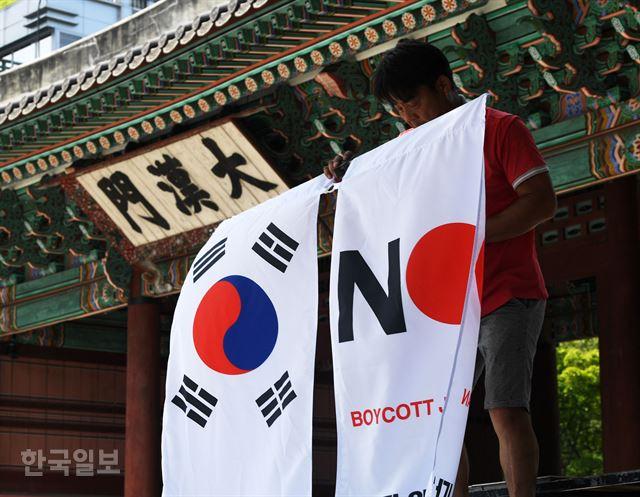 6일 오전 서울 중구 세종대로 일대에서 중구청 관계자들이 태극기와 '노 재팬' 배너기를 설치하기 위해 이동하고 있다. 홍인기 기자