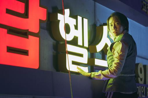 영화 '엑시트'의 한 장면. 사진제공 CJ엔터테인먼트