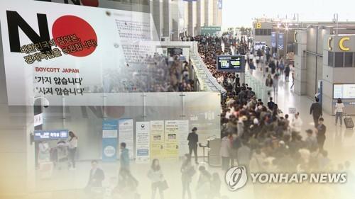 """""""가지 않습니다""""…반토막 난 일본 여행 예약 (CG) [연합뉴스TV 제공]"""