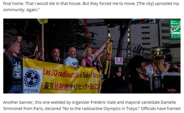 도쿄 신주쿠 '노올림픽' 시위 기사 [사진 출처 : 리우온와치 제공]