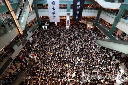 9일부터 사흘간 홍콩국제공항서 '송환법 반대 시위'[제스트 토토|벤틀리 토토]