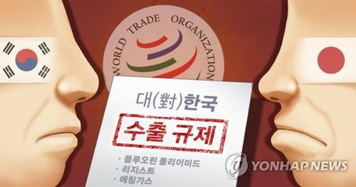 일본의 한국 수출 규제(PG) [장현경 제작 일러스트]