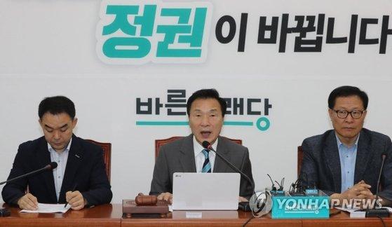 손학규 바른미래당 대표가 9일 오전 국회에서 열린 최고위원회의에서 발언하고 있다. [연합뉴스]