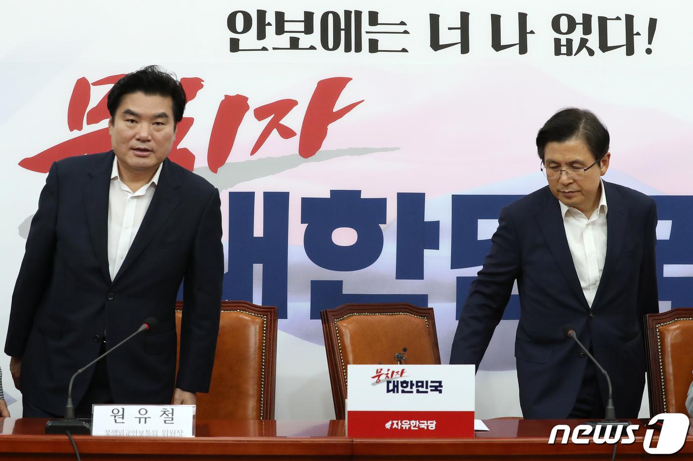 한국당, 오늘 핵포럼..北미사일 발사·조롱에 '핵무장론' 논의[유럽축구경기|NEBULA 토토]