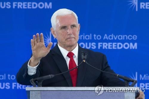 10월 일왕 즉위 의식에 미국은 펜스 부통령 파견[사이트명 토토|마라톤 토토]