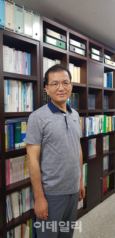이종영 중앙대 법학전문대 교수.