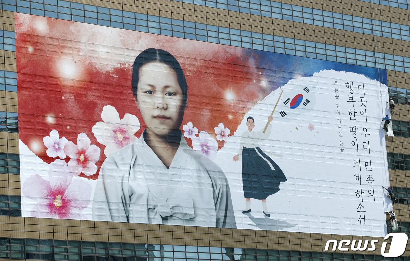 올해 '광복절 기념식', 15년 만에 천안 독립기념관서 열린다[스코어 토토|제우스? 토토]