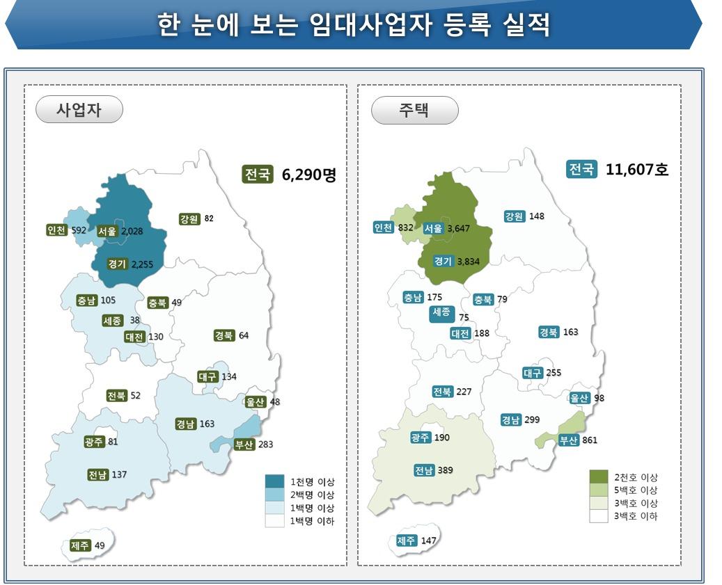 국토교통부 제공© 뉴스1