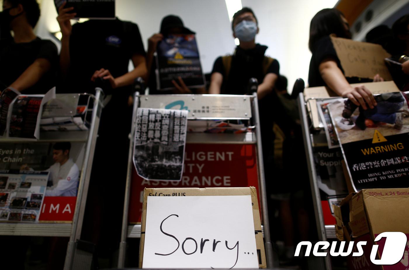 홍콩 공항 이틀째 폐쇄..시위 향한 불만 키우나? (종합)[비트 토토|하이파크 토토]