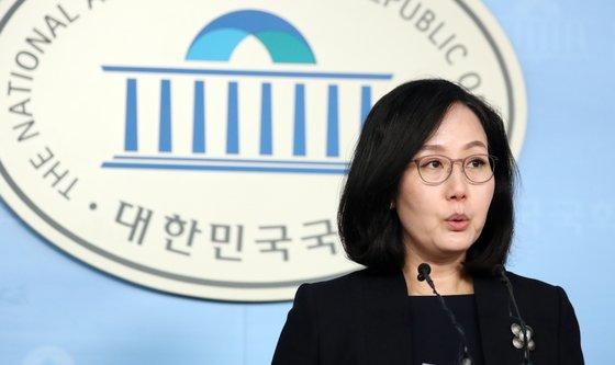 김현아 자유한국당 원내대변인. 뉴스1
