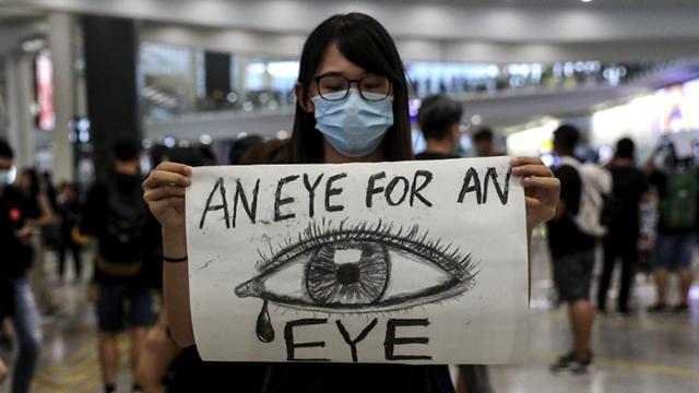 [글로벌 돋보기] '눈을 돌려달라'..홍콩 민주주의 회복을 외치다[국제도시 토토 펀앤펀 토토]