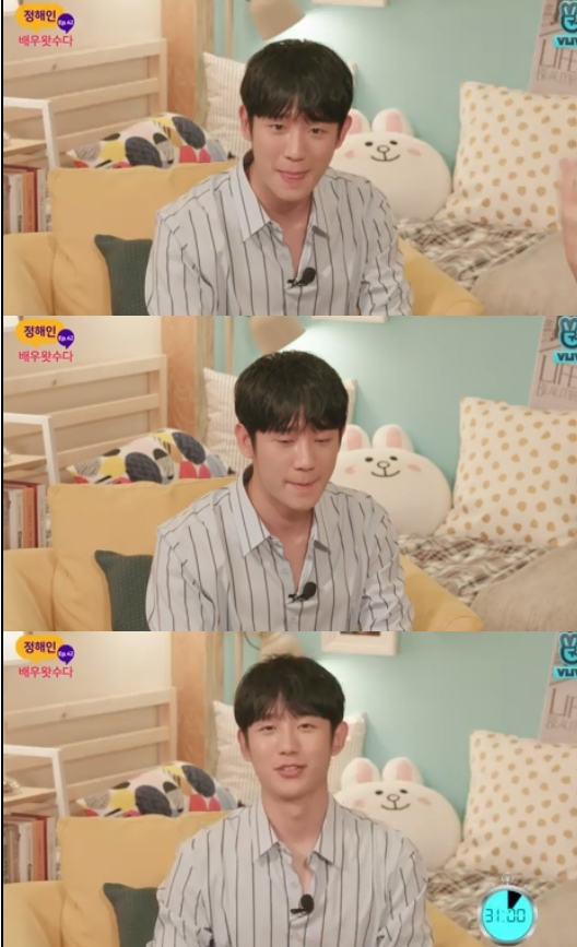 <p>Jung Hae In is 13, V-LIVE broadcasting from learn What can Jung Hae In Hotelin the MBC KBS Drama Special Spring nightin sign Character, and recalled.</p><p>He said: until now I had Character one of the most difficult. Moved well received and wounds that have Character again. A small one that will be in tears a lot. My look slightly different there. KBS Drama Special for fun and enjoy me too thank. As for Han Ji-min Catherine Im so thankful,said the story.</p><p>This Han Ji-min and in the movie if humanism in the genre as a family and met a you want. Drama seems to be good,he confided in.</p><p>United Chemi-fit men who want to learn this lesson came in. And now distinguished senior and guess what. If I have a chance what works all want to meet,said the story.</p>