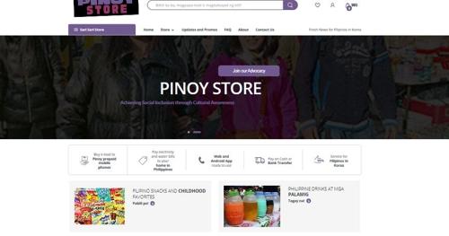 필리핀 온라인 '사리사리' 피노스토어 사이트 [피노스토어 사이트 홈페이지 캡처]