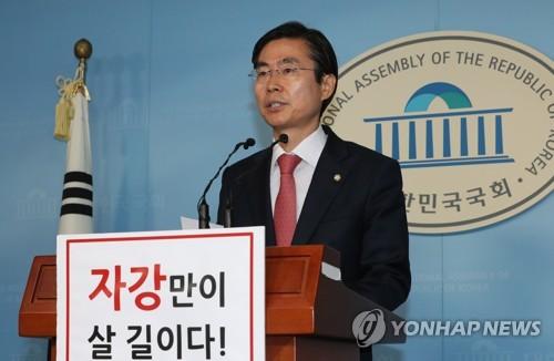 자유한국당 조경태 의원 [연합뉴스 자료 사진]