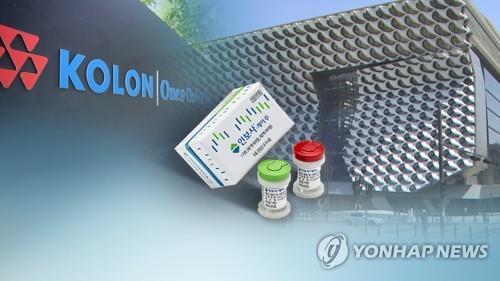 법원, 코오롱생명 '인보사' 허가취소 집행정지 신청 기각[온스포츠 토토|플러스바카라]