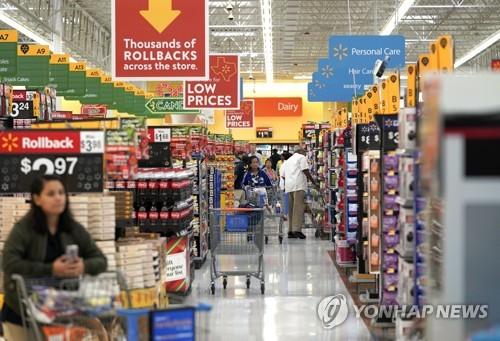 美 소비자물가 소폭 오름세..7월 0.3%↑[오투 토토|챔피언 토토]