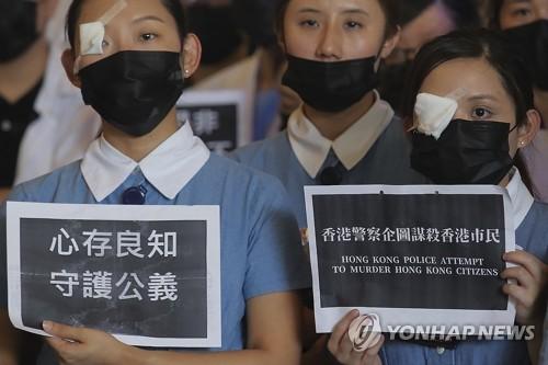 '안대', '검은 마스크' 쓰고 항의하는 홍콩 간호사들 (홍콩 AP=연합뉴스) '범죄인 인도 법안'(송환법) 반대 시위에 참가한 여성이 경찰의 진압 과정에서 실명 위기에 처한 것에 항의해 홍콩의 한 병원 간호사들이 13일 안대와 검은 마스크를 한 채 시위하고 있다.       왼쪽 간호사가 든 종이에 '공의를 수호하자' 등의 문구가 적혀 있다. bulls@yna.co.kr