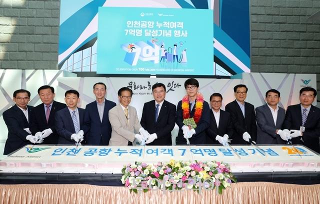 ▲ '인천공항 누적여객 7억명 달성 기념행사'가 14일 인천공항 제1여객터미널에서 열렸다.