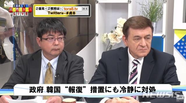 【서울=뉴시스】일본 DHC TV 방송 갈무리.