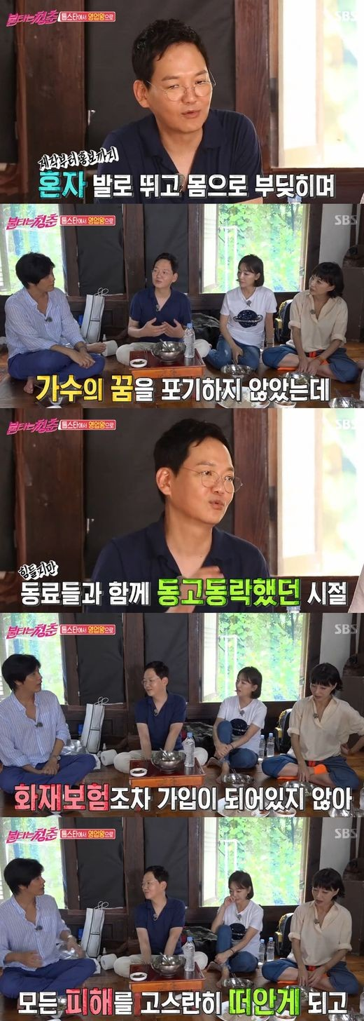 '불청' 김민우, 톱스타에서 영업왕으로.. 역경 이겨낸 인생사[종합][나인벳 토토|브로스 토토]