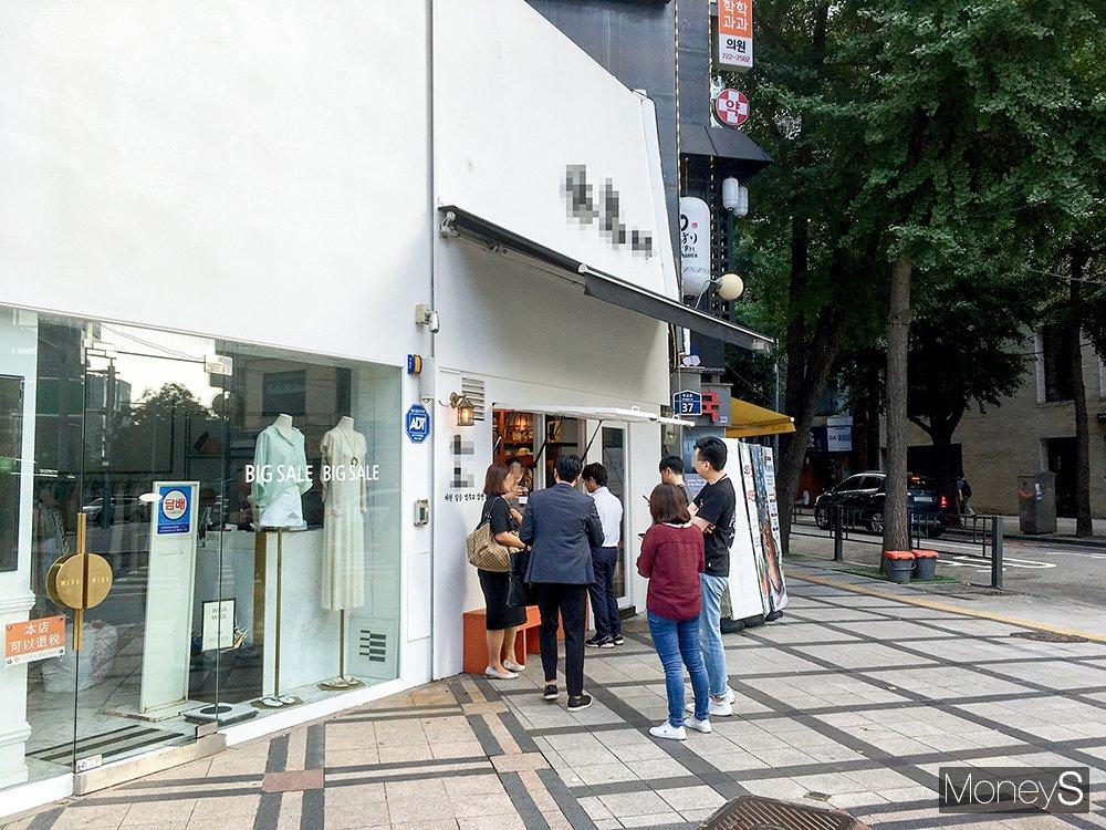 서울 광화문 청계천 인근 자투리 공간을 활용해 만든 카페. /사진=이한듬 기자