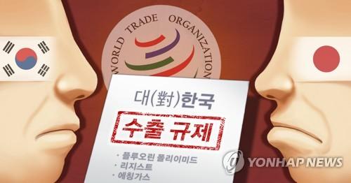 일본 수출 규제, 한국 WTO 제소 (PG) [장현경 제작] 일러스트