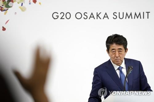 G20 정상회의의 아베 신조 일본 총리 [EPA=연합뉴스]