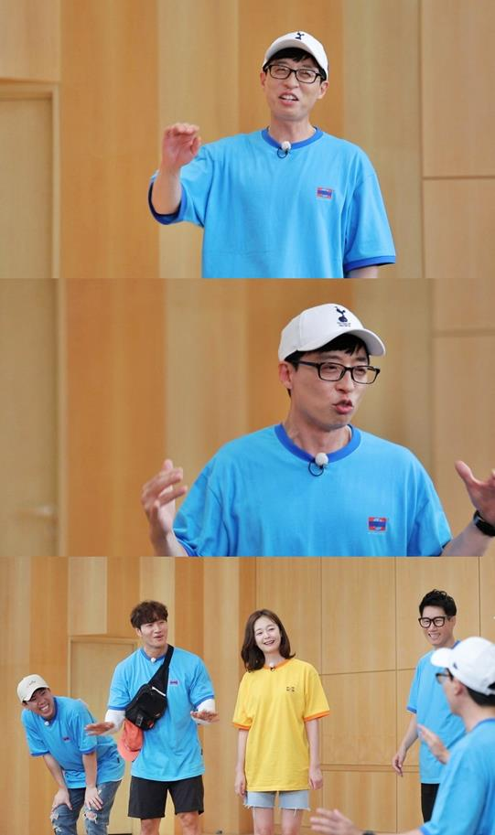 """<p>Yoo Jae Suk the surprise remarks to this topic in focus.</p><p>18 days afternoon broadcast of SBS 'Running Man'In Yoo Jae Suks surprise bomb remark is revealed.</p><p>Earlier, Yoo Jae Suk is the Wits that a {code:200,lang:EN-en,text:[ The Mission, such as in exceptionally """"my Advisory too good""""nor confidence to the exposed bar.</p><p>The recent progress recorded in Yoo Jae Suk is {code:200,lang:EN-en,text:[ The Mission of this progress, the strong confidence of my and craziness Advisory to unfold the scene of the explosion was.</p><p>Yoo Jae Suk is the last broadcast from the """"Dream me""""to the question """"shit!""""The answer to the scene only had enough this time and not the Advisory for the best choice.</p><p>Members Yoo Jae Suks hard to understand all the craziness Advisory in the half-heard, but Yoo Jae Suk is rather and not shamelessly """"I am out to end domestic market is too narrow"""" and incidentally to laugh, I found myself in.</p><p>Meanwhile, the scene of the upset is Yoo Jae Suks surprise Advisory 18 at 5 PM broadcast of 'Running Man'can be found at.</p>"""