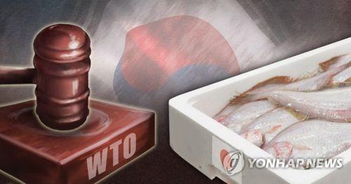 후쿠시마 수산물 수입금지 WTO 분쟁
