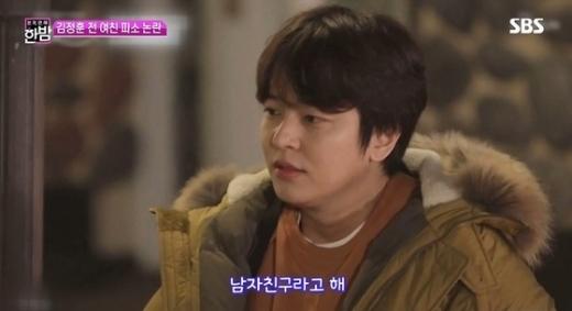김정훈 방송 출연 모습. /사진=SBS 한밤의 TV연예 방송 캡처