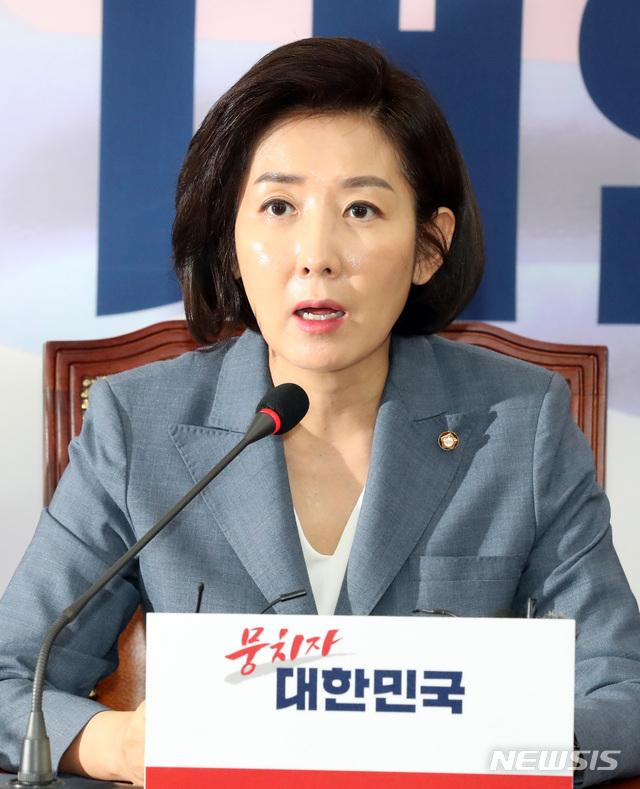 【서울=뉴시스】 나경원 자유한국당 원내대표. since1999@newsis.com