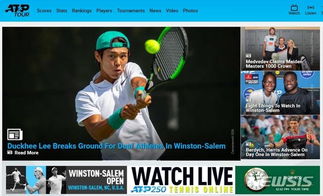 【서울=뉴시스】 남자프로테니스(ATP) 공식 홈페이지에 소개된 이덕희의 승리 소식. (사진 = ATP 투어 홈페이지 캡처)
