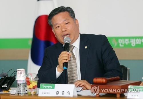 발언하는 김종회 의원 [연합뉴스 자료사진]