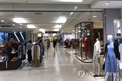한국인 몰렸던 일본 후쿠오카 백화점